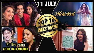 Alia Sings Ranbir's Song, Janhvi Ishaan On Dance Deewane, Anushka's Wax Statue, 2.0 | Top 10 News