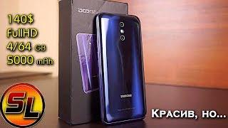 Doogee BL5000 повний огляд одного з найкрасивіших смартфонів на каналі! | review