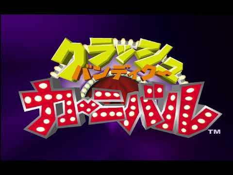 Dot Dash, Splash Dash, Oxide Ride - Crash Bandicoot Carnival