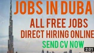 Dubai Hilton Hotel Jobs in Dubai 2020, Apply Online Now, Hilton Careers Open