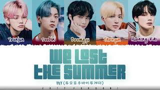 TXT – 'WE LOST THE SUMMER' (날씨를 잃어버렸어) Lyrics [Color Coded_Han_Rom_Eng]