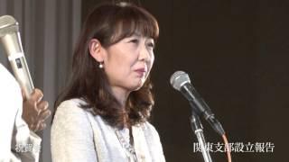 愛知県立豊丘高等学校同窓会創立50周年記念式典・祝賀会