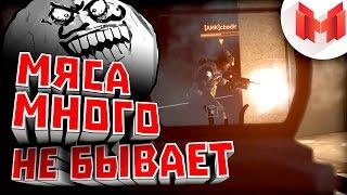 #2 Будние дни в Battlefield 4