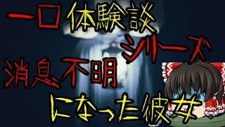 幻覚なのか..... 音楽 【サイト名】フリー音楽素材 H/MIX GALLERY 【管...
