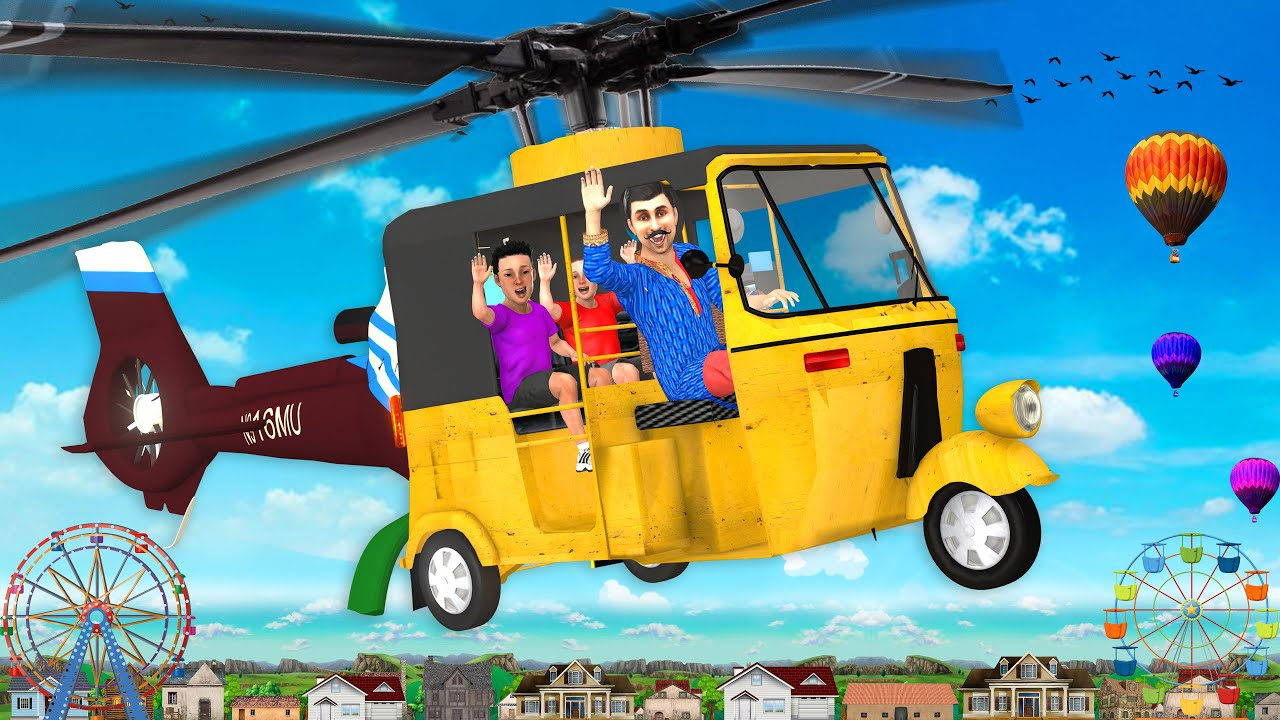 ऑटो हेलीकाप्टर Auto Helicopter wala Comedy Video - Hindi Kahaniya Stories - Funny Comedy Video