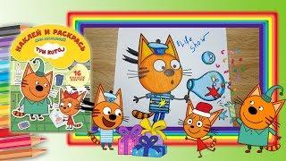 Раскраска Три кота Коржик