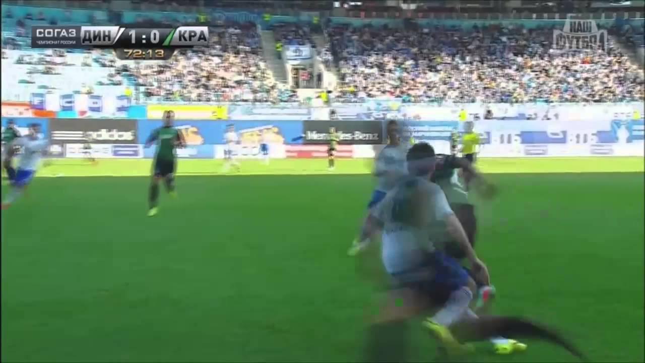 футбол динамо челсі Hd: Динамо Краснодар 1-2 Обзор матча HD видео