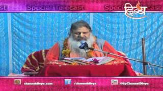 Shobha Yatra | Una | Baba Bal Ji Maharaj | Channel Divya