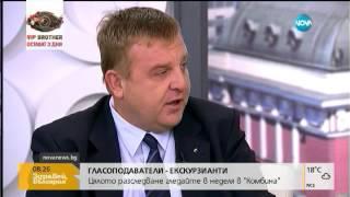 Каракачанов скочи: Не може турското знаме да виси от храм в България