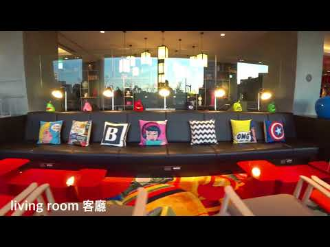 citizenM Taipei Northgate @ 樂活的大方 台北