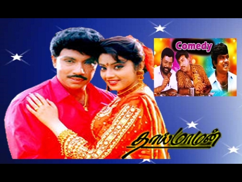 Thai Maaman | Tamil Super Hit Comedy Movie | Sathyaraj,Meena,Goundaman,Senthil | Deva | Full Movie