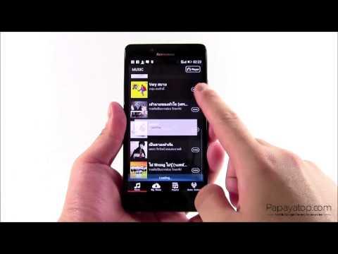 [ Review ] : True Lenovo 4G LTE | www.papayatop.com