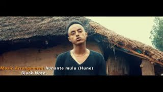 Ethiopian Music: Nola Fila ft Hune ኖላ ፊላ ft ሁኔ (እኔ ማን ነኝ) New Ethiopian Music 2019(Official Video)