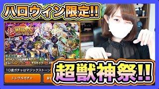 再生リスト □チャンネル登録、フォローよろしくお願いします! 【スマホ...