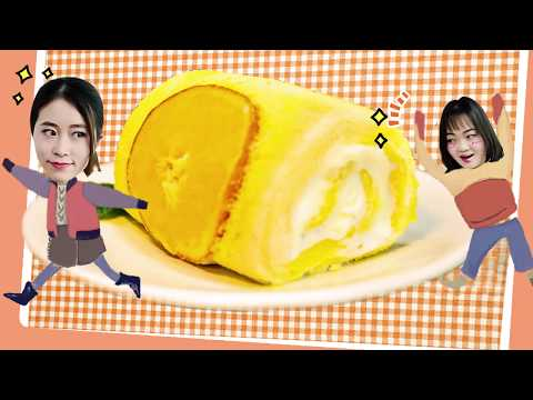 E49 Ms Yeah's Special Lemon Roll With Toothpaste |Ms Yeah