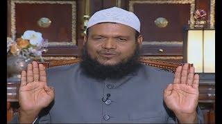 নামাজ পড়ার সঠিক নিয়ম (Peace TV Bangla) by Abdur Razzak Bin Yousuf