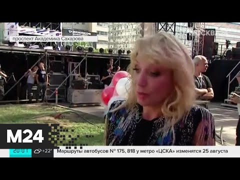 День Флага на проспекте Сахарова отметили более 100 тысяч человек - Москва 24