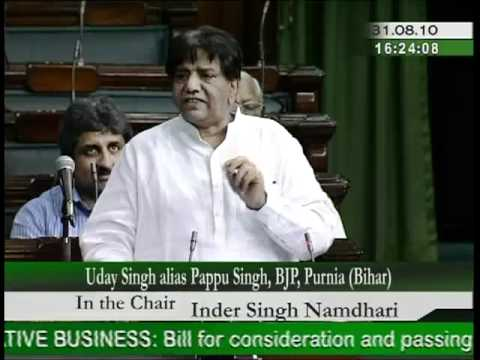 Representation of the People:  Uday Singh Alias Pappu Singh: 31.08.2010