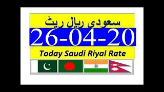 Convert SAR/PKR. Saudi Arabia Riyal to Pakistan Rupee/Saudi Riyal Exchange Rate Live Open Market