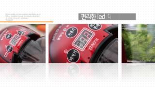 요리/다지기/믹서/분쇄/블렌딩/빙수/야채/양념/자동