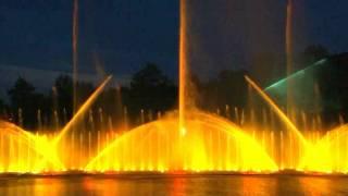 Поющие фонтаны в Виннице 2012 (всё представление)