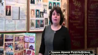видео Историческое краеведение в школе