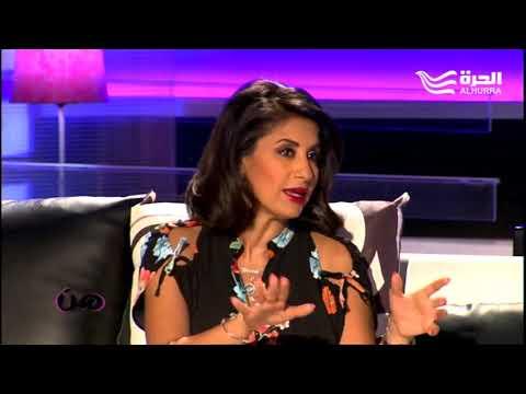 نساء مصريات في الإدمان