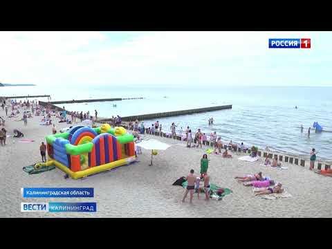 Температура воды в Балтийском море у побережья Калининградской области выше, чем на юге страны