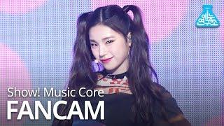 [예능연구소 직캠] ITZY - DALLA DALLA (YEJI), 있지 - 달라달라 (예지) @Show! Music Core 20190302