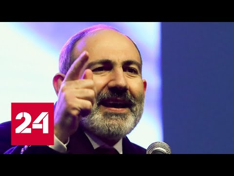 Пашинян уйдет в отставку до конца апреля - Россия 24 