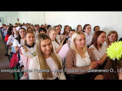 Светлоградский педагогический колледж 2019