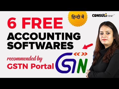 6 Free Accounting Softwares Suggested By GSTN Portal For MSMEs - In Hindi By Shaifaly Girdharwal.