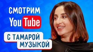 Тамара Музыка  - о реалити-шоу «Остров героев», пранках и сериале