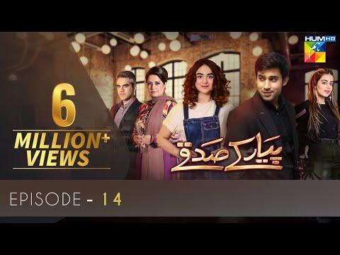 Pyar Ke Sadqay Episode 14 HUM TV Drama 23 April 2020
