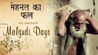 Malgudi Days - मालगुडी डेज - Episode 30 - Sweets For Angels - काली