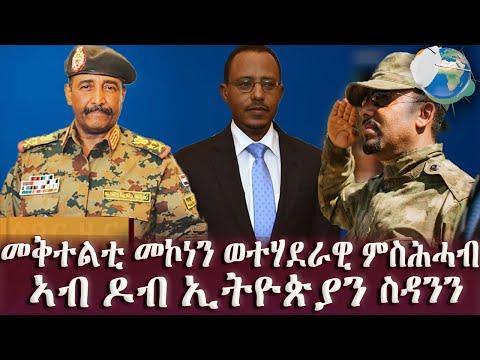 What is the government's biggest worry right now? | Nadeem Malik Live | SAMAA TVKaynak: YouTube · Süre: 45 dakika44 saniye