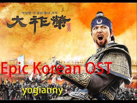 Epic Korean Soundtracks