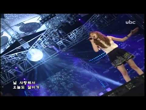 090612 Seeya   Crazy Love Song + Fool @ TaeHwaGang Water Festival