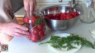 Маринованные помидоры с морковной ботвой! Проверенный рецепт!
