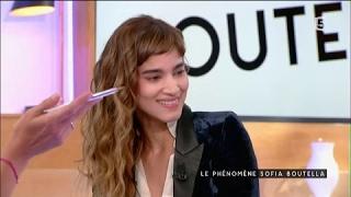 Le phénomène Sofia Boutella - C à vous - 12/06/2017