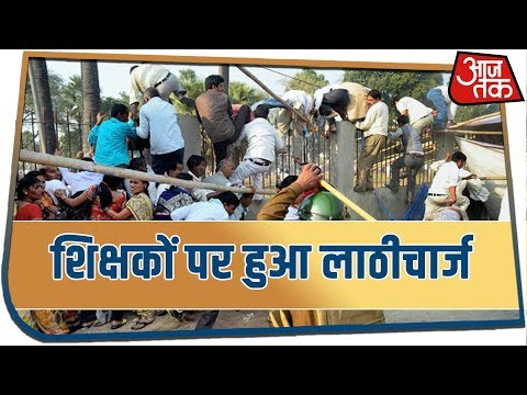 Police Lathicharge Against Temporary Teachers Protesting In Patna