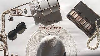패션유튜버 니키타 홍콩여행 패션필름 #2/ 삼성카드영랩