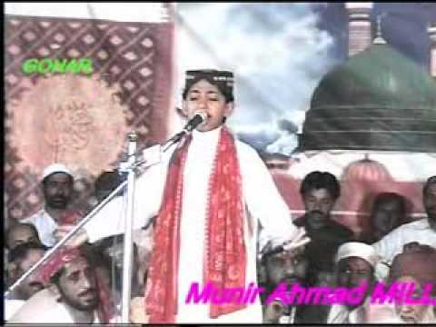 Aamir Nawaz Tohfa Mehfil Naat Jalal Pur Peerwala