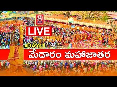 Medaram Sammakka Saralamma Jatara Live Watch