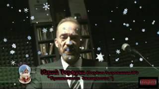 "Юрий Торсуев (Сыроежкин, ""Электроник"") поздравляет гр. КРОМЛЕХ"