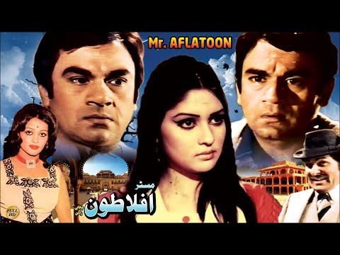 Mr  AFLATOON 1981  Ali Ejaz & Mumtaz   PAKISTANI MOVIE