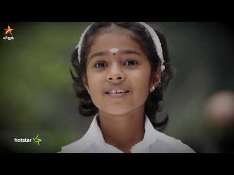 Mouna Raagam This week promo 19-11-2018 to 23-11-2018 Vijay Tv Serial Watch Online