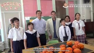 2016-2017 佛教茂峰法師紀念中學 英文教學