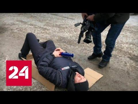 """Травма вместо интервью: журналиста телеканала """"Россия"""" переехали на автомобиле - Россия 24"""