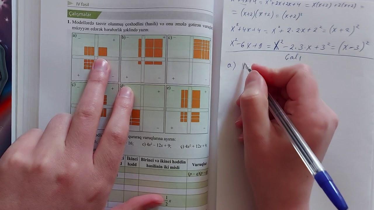 7ci sinif Riyaziyyat seh 121-122-123 Ceminin ve ferqinin kvadrati dusturlari ile vuruqlara ayirma